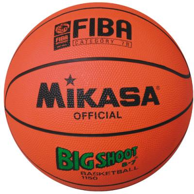 Мяч баскетбольный Mikasa 1150 (№7)