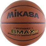 Мяч баскетбольный Mikasa BMAX-PLUS (№7)