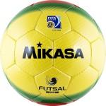 Мяч для футзала Mikasa FL450-YGR (FIFA Quality Pro)