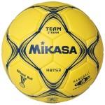 Мяч гандбольный Mikasa HBTS-Y (№3)