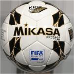 Мяч футбольный Mikasa PKC55BR-1 (FIFA Quality Pro)