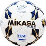 Мяч футбольный Mikasa PKC55BR-2 (FIFA Quality Pro)