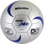 Мяч футбольный Mikasa SVN 50 BSL