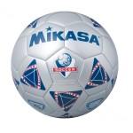 Мяч футбольный Mikasa SX 1.5 сувенирный