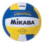 Мяч волейбольный Mikasa VQ2000-RGW
