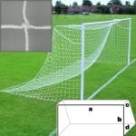 Сетка футбольная тренировочная KV.Rezac (a:7.5 b:2.5 c:0.8 d:1.2м, нить 3мм), арт.14965195