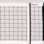 Сетка для пляжного волейбола KV.Rezac 15015898000