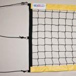 Сетка для пляжного волейбола KV.Rezac 15015898006