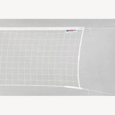 Сетка волейбольная тренировочная KV.Rezac 15935096