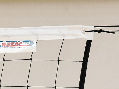 Сетка волейбольная любительская KV.Rezac 15935108
