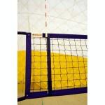 Антенны волейбольные на сетку KV.Rezac 15945048001