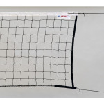 Сетка волейбольная тренировочная KV.Rezac 15955431