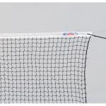 Сетка теннисная любительская Kv.Rezac 21015340