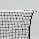 Сетка теннисная тренировочная Kv.Rezac 21055863