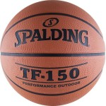 Мяч баскетбольный Spalding TF-150 (№7) Performance 73-953z
