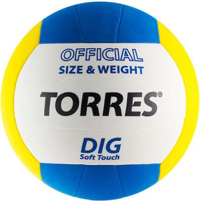 Мяч волейбольный Torres Dig V20145
