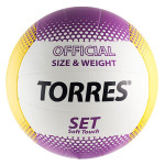 Мяч волейбольный Torres Set V30045