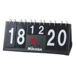 Счетчик для волейбола Mikasa AC-HC100