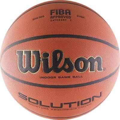 Мяч баскетбольный Wilson Solution (№7) арт.B0616X , FIBA Approved