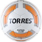 Мяч футзальный Torres Futsal Club F30384