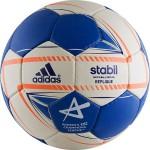 Мяч гандбольный Adidas Stabil Replique арт. G79719
