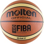 Мяч баскетбольный Molten BGM7, FIBA Approved