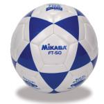 Мяч футбольный Mikasa FT-50 (FIFA Approved)