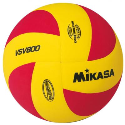 Мяч для пляжного волейбола Mikasa VSV 800