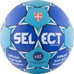 Мяч гандбольный Select Mundo арт.846211-222