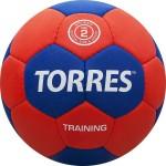Мяч гандбольный Torres Training (№2) арт. H30052