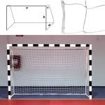 Сетка гандбольная/футзальная FS-G-№14 (глуб. верх. 0,80 м, глуб. нижн. 1,50 м)