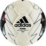 Мяч гандбольный Adidas Stabil Train арт. CD8590