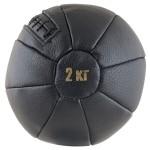 Медбол из натуральной кожи FS№2000 2 кг