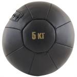Медбол из натуральной кожи FS№5000 5 кг