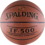 Мяч баскетбольный Spalding TF-500 Performance (№6) 74-530z