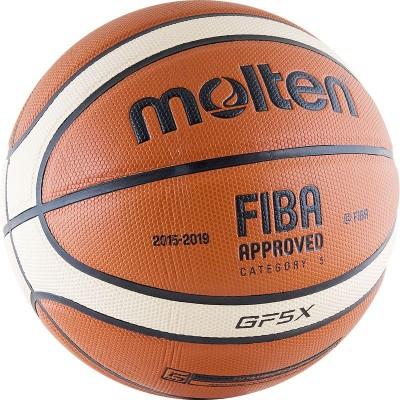 Мяч баскетбольный Molten BGF5X, FIBA Approved