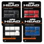 Овергрип Head Xtreme Track, арт.285124 (упак. 3 шт.)