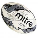 Мяч для регби Mitre Maori Match арт.BB1151WSB