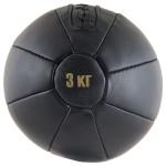 Медбол из натуральной кожи FS№3000 3 кг