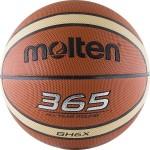 Мяч баскетбольный Molten BGH6X