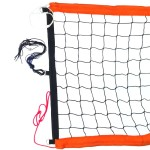 Сетка для пляжного волейбола профессиональная FS-PV-№11