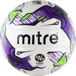 Мяч футбольный Mitre Manto Hyperseam (FIFA Inspected) BB1071WPF
