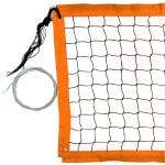 Сетка для пляжного волейбола тренировочная FS-PV-№16