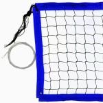 Сетка для пляжного волейбола любительская FS №18