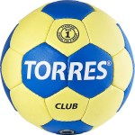 Мяч гандбольный Torres Club арт. H30011