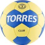 Мяч гандбольный Torres Club (№2) арт. H30012
