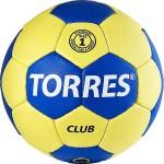 Мяч гандбольный Torres Club (№1) арт. H30041