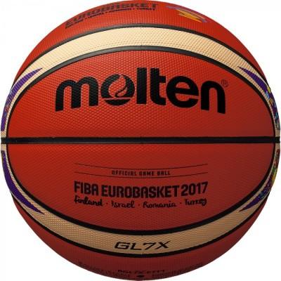 Мяч баскетбольный Molten BGL7, FIBA Approved