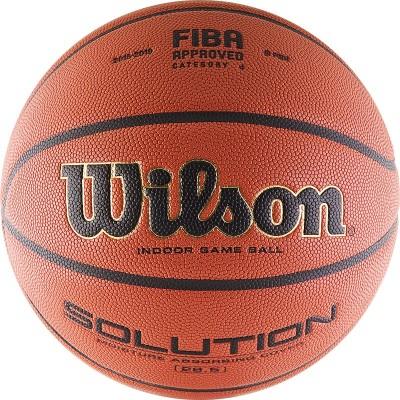 Мяч баскетбольный Wilson Solution (№6) арт.B0686X , FIBA Approved