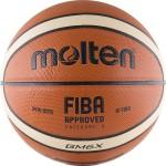 Мяч баскетбольный Molten BGM6X, FIBA Approved
